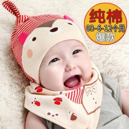 BABY BIB 7-JUL17*2(HAT&BIB)