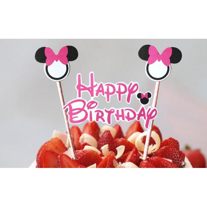Birthday Cake Flag Decoration Disney